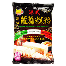 Load image into Gallery viewer, Radish Cake Powder 500g