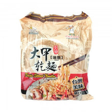 Load image into Gallery viewer, Dajia Stirred Noodle 440g大甲乾麵