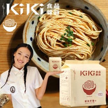 Load image into Gallery viewer, Kiki's Noodle / Kiki拌麵