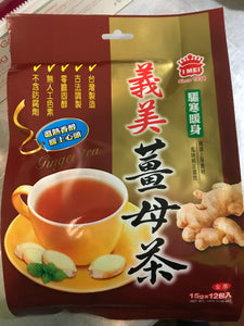 IM Ginger Tea 15gx12pcs