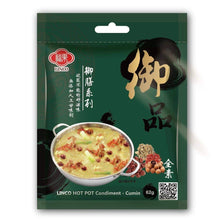 Load image into Gallery viewer, LINCO Cumin Hot Pot Mix 62g / soupbase