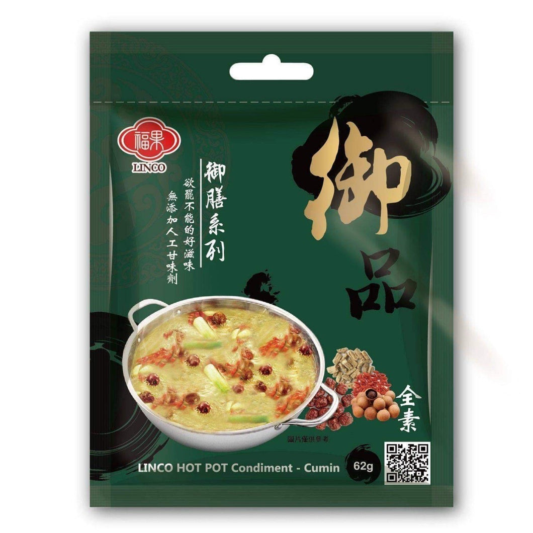 LINCO Cumin Hot Pot Mix 62g / soupbase