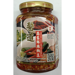 HN Chili with Garlic 369g