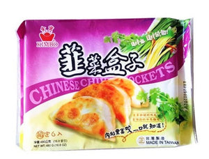 KB Chives Pocket/ Chives Pie 6pcs 480g