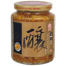 Load image into Gallery viewer, XP - Fermented Bean Curd 310g