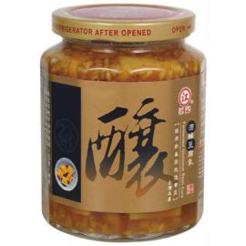 XP - Fermented Bean Curd 310g