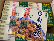 Load image into Gallery viewer, UTCF Glutinours Fried Rice / Sticky rice 200g