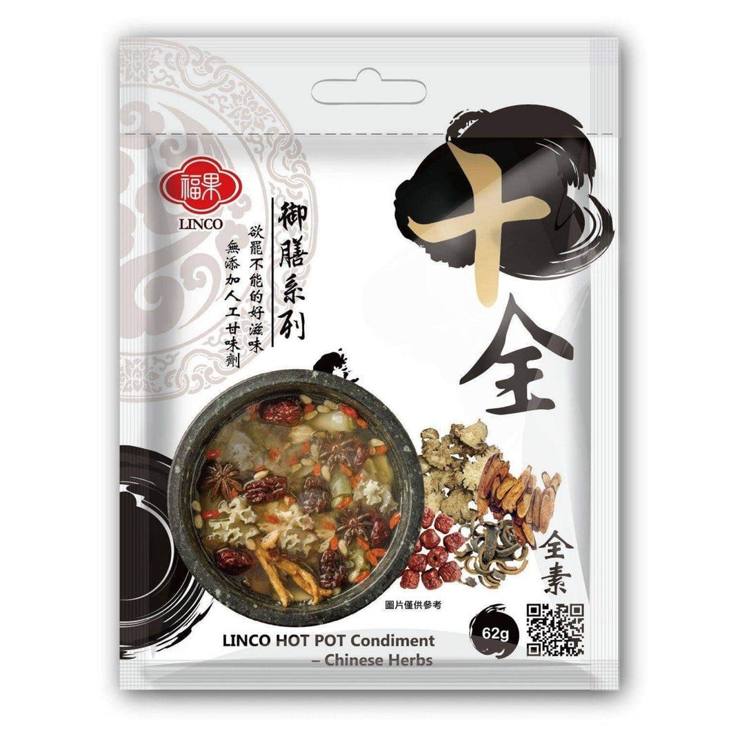 LINCO Ten Warrior Soup Mix 62g / soupbase