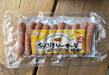 Load image into Gallery viewer, NPH Arabiki Sausage Japanese Style 200g