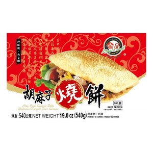 KING'S COOK Clay Oven Sesame Rolls 540g (6pc)