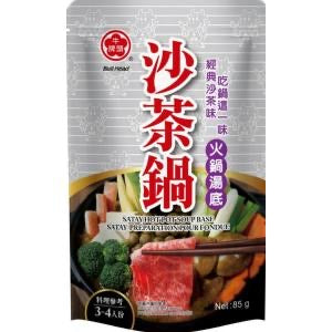 BH Satay hot pot soupbase 85g