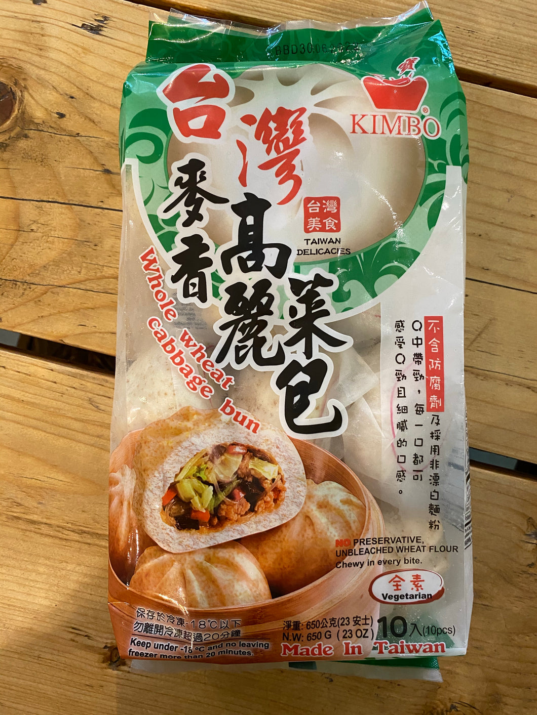KB While Wheat Cabbage Bun 650g (10pcs)