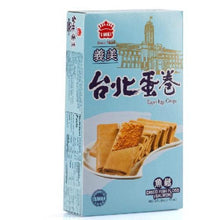 Load image into Gallery viewer, IM Taipei Egg Crisps 66g
