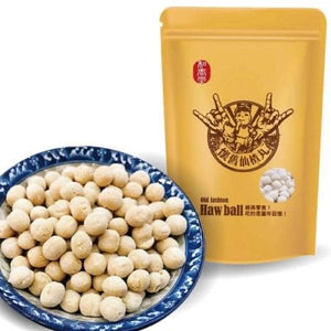 LI SHEN HCT Old Fashion Haw Ball 100g