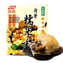 Load image into Gallery viewer, UTCF Cantonese Glutinours Fried Rice / Sticky rice 200g