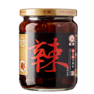 XP - Fermented Bean Curd 310g -Spicy