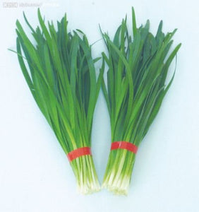Chives 1 pack (local delivery only)