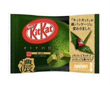 Load image into Gallery viewer, NESTLE Kit Kat – Uji Matcha 135.8g
