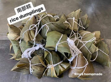 Load image into Gallery viewer, Rita's South Taiwan Rice Dumplings (Zongzi) 豬肉鹹蛋南部粽