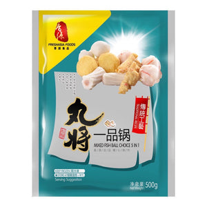 FRESHASIA Mixed Fish Ball 500g