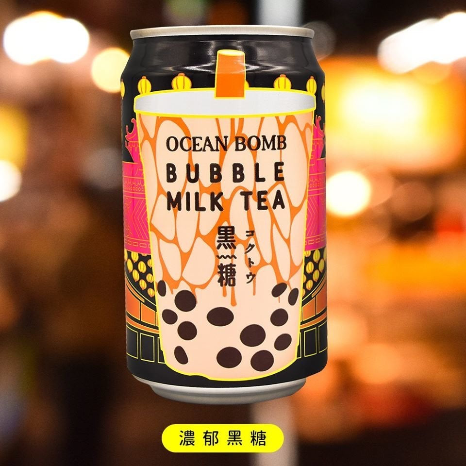 OCEAN BOMB Brown Sugar Bubble Milk Tea 315g