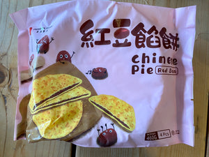 Freshasia Red Bean Pie 460g
