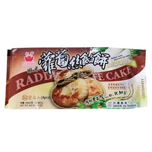 Load image into Gallery viewer, KB Pasta cake 400g(4pcs)  冷凍餡餅