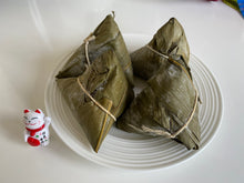 Load image into Gallery viewer, Sticky Rice Dumplings (Zongzi) 300g 2pcs