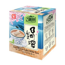 Load image into Gallery viewer, 3:15 Instant Tea 三點一刻