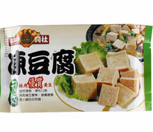 Load image into Gallery viewer, A-DO Frozen Bean Curd 300g