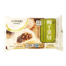 Load image into Gallery viewer, CHIMEI Taiwanese Steamed Buns 奇美冷凍包子饅頭