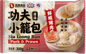 KUNGFU Frozen Pork Xiao Long Bao (Soup Dumpling) 300g 12pcs
