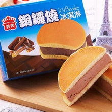 Load image into Gallery viewer, IMei Icy Pancake (4 packs) 台灣義美銅鑼燒冰淇淋  / Frozen