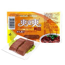 Fresh Duck Blood pudding 300g