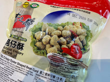 Load image into Gallery viewer, SZD Crispy Oyster Shaped Bean Curd 300g
