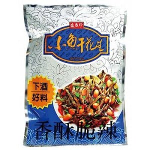 TF - Dried Fish with Peanut 80g