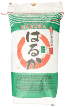 Load image into Gallery viewer, Hakura Japanese Sushi Rice 1kg