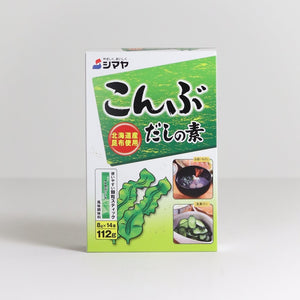 SHIMAYA Kombu Kelp Stock Powder 112g (14pcs)