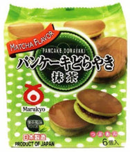 Load image into Gallery viewer, MARUKYO Dorayaki