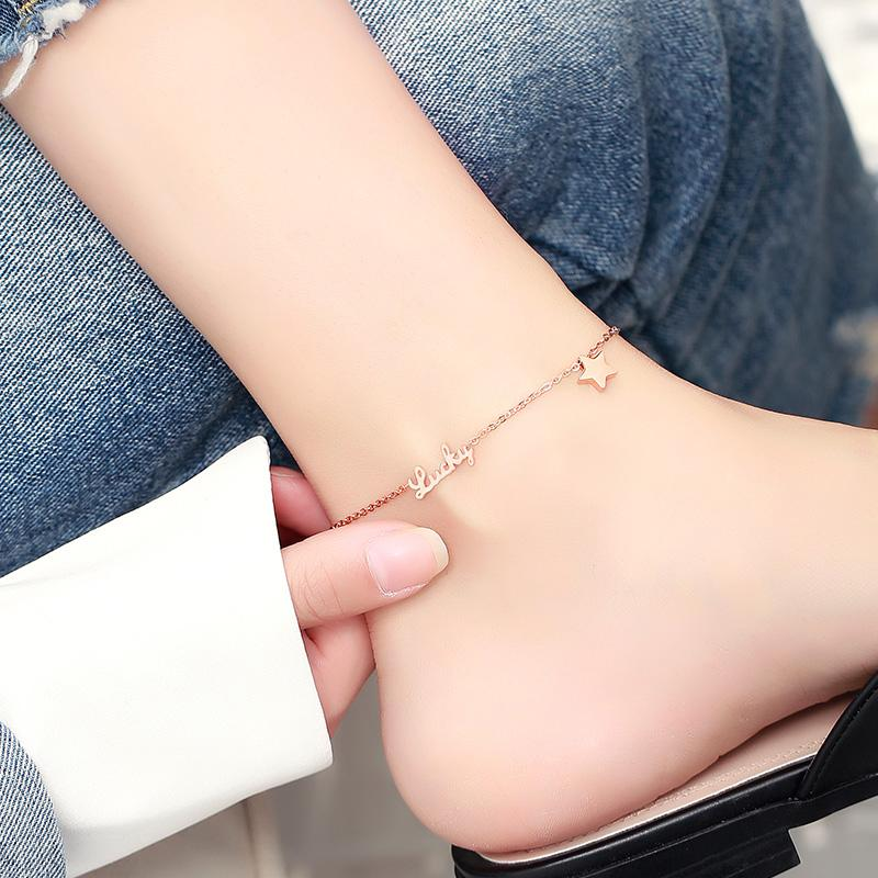 My Lucky Star Fashion Anklet