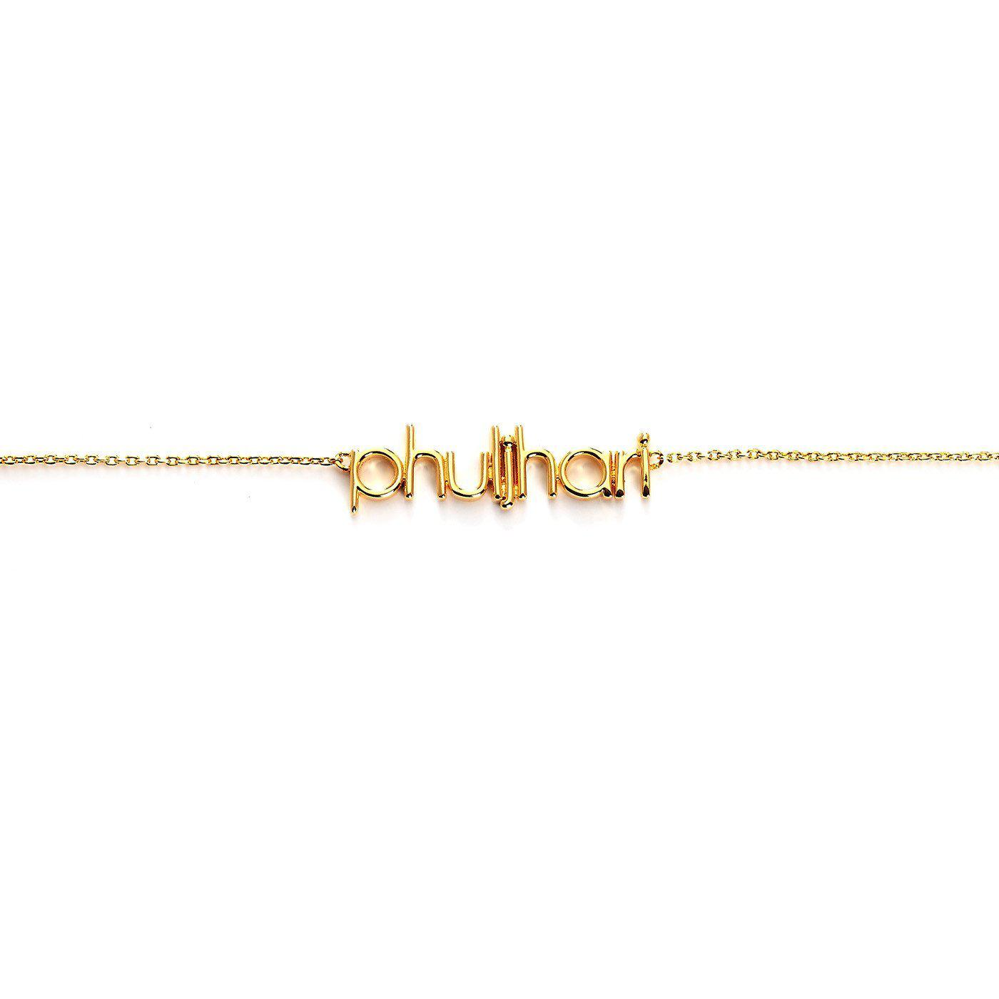 Nickname Phuljhari Necklace-Blinglane