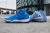 Air Jordan Gift Of Flight Pack - NOJO KICKS