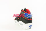 "Reebok Question ""First Ballot"""
