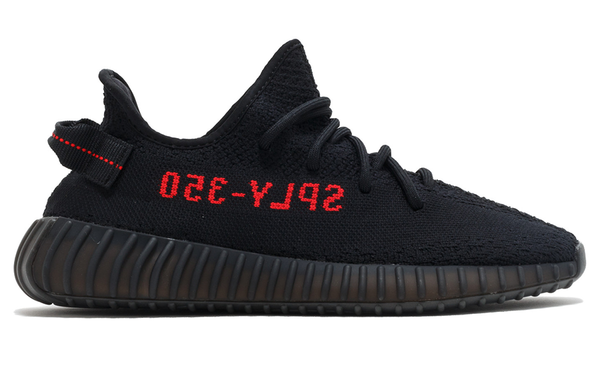 timeless design 36462 18664 Adidas Yeezy Boost 350 V2