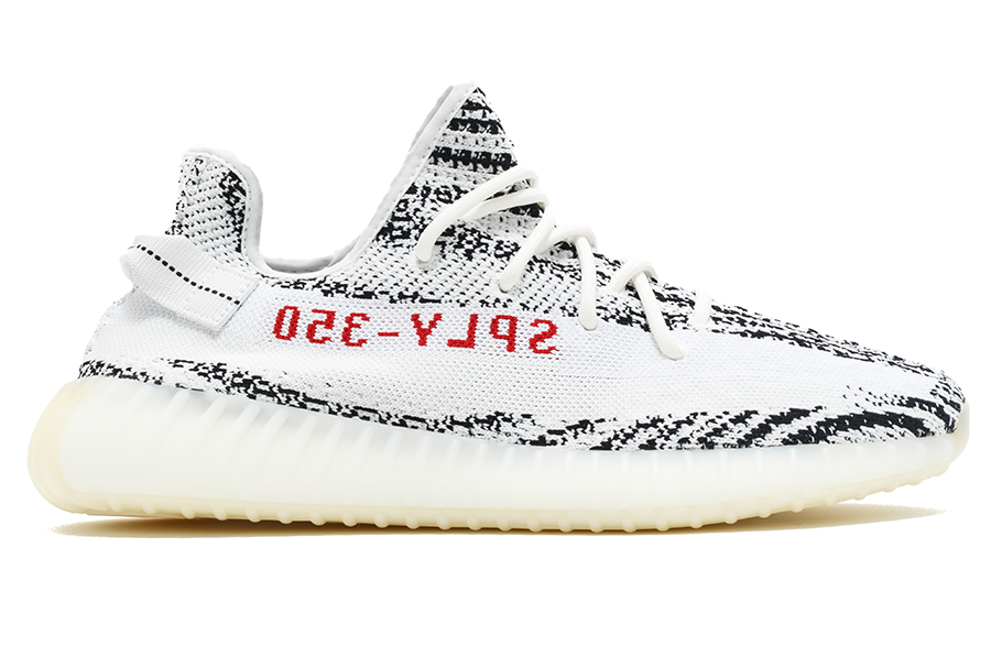 d530eca73 Shop Adidas Yeezy Shoes by Kanye West in Detroit