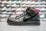 "Nike Dunk Hi CMFT ""Coffin"""