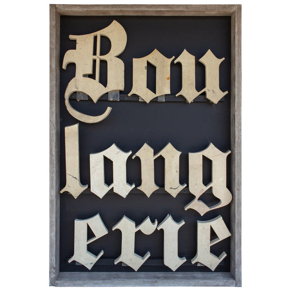 Antique French Boulangerie Letters Parisian Shop Sign Art