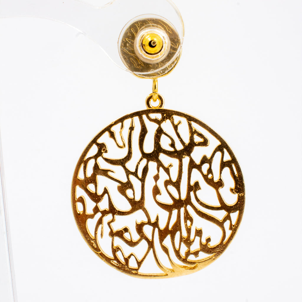 Handmade Gold Calligraphy & Natural Stone Earrings from Istanbul | 2 Colors