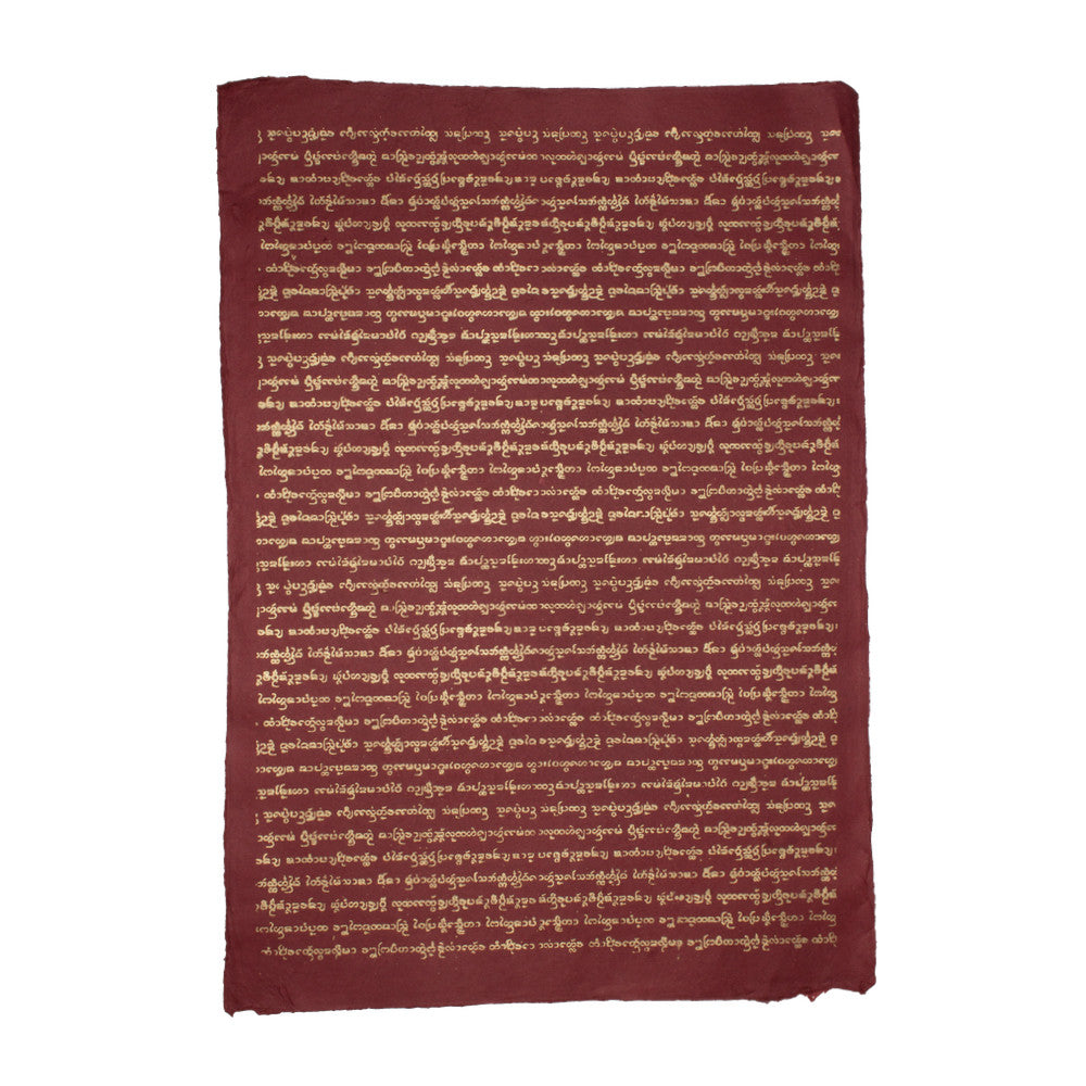 Sanskrit Print on Handmade Paper from Laos (Five Colors)
