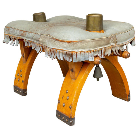 Vintage Egyptian Wood Camel Saddle Foot Stool w/ Leather Cushion & Brass Detail